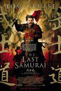 Poster for The Last Samurai (2003).